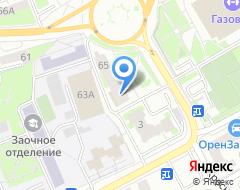 Компания Кокос на карте города