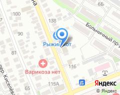 Компания Энергоаудит, ЗАО на карте города