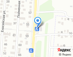 Компания Полный привод на карте города