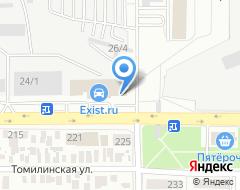 Компания Megway.ru на карте города