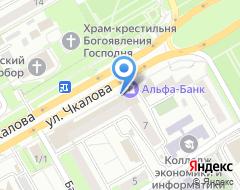Компания МАКС, ЗАО на карте города