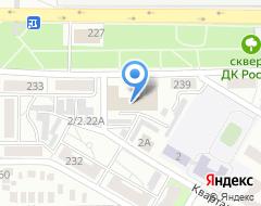 Компания Экспресс отчетность на карте города