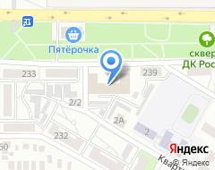 Компания ФинансЭксперт на карте города