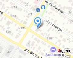 Компания Auto-Профи на карте города