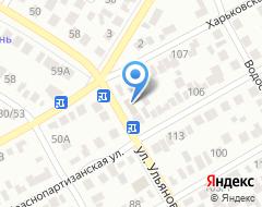 Компания Эксперт Покрышкин на карте города
