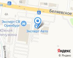 Компания ЭКСПЕРТ АВТО ОРЕНБУРГ на карте города