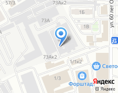 Компания Оренпленка на карте города