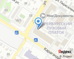 Компания ГТЛК на карте города