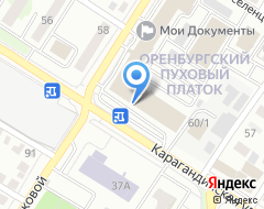 Компания Экобиос на карте города