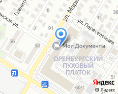 Компания Геопроект на карте города