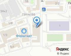 Компания Родное Оренбуржье на карте города