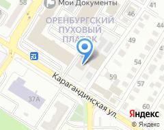 Компания FRESH AUTO на карте города