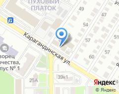 Компания Восток-Авто на карте города