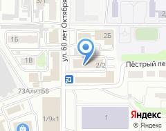 Компания Black Auto на карте города