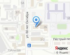 Компания Государственный региональный центр стандартизации метрологии и испытаний в Оренбургской области на карте города