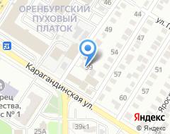 Компания Автолюкс на карте города
