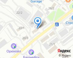 """Компания Установочный центр """"КлаксоН"""" - установка охранных систем и сигнализаций на карте города"""