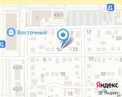 Компания УралЭкспо на карте города