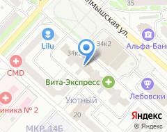 Компания ЭСПА на карте города