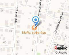 Компания Закрома на карте города