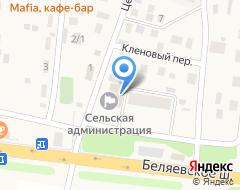 Компания Администрация сельского совета п. Весенний на карте города