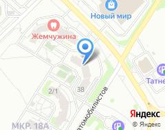 Компания Мегарусс-Д на карте города