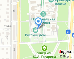 Компания Виконт Медиа на карте города