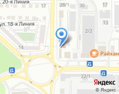 Компания Импульс-Авто на карте города