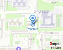 Компания Уполномоченная бухгалтерия на карте города