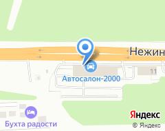 Компания Автосалон-2000 на карте города
