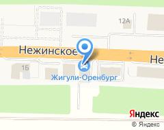 Компания Жигули-Оренбург на карте города
