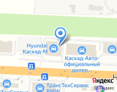 Компания Hyundai на карте города