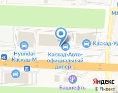 Компания Каскад-Авто на карте города