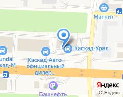 Компания Народный сервис на карте города