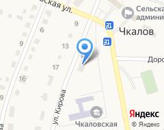 Компания Чкалов-Сервис на карте города
