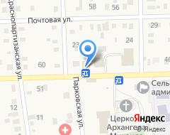 Компания Теремок плюс на карте города