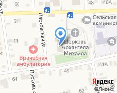 Компания Нежинский сельский дом культуры на карте города
