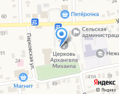 Компания Храм Святого Архистратига Божия Михаила на карте города