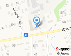 Компания Компания Вотемиро на карте города