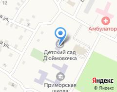 Компания Центральный, продовольственный магазин на карте города