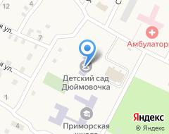 Компания Дюймовочка на карте города