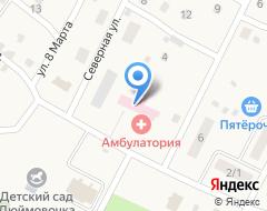 Компания Приморская врачебная амбулатория на карте города