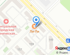 Компания Native Speakers Team на карте города
