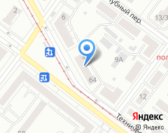 Компания Релакс Трэвел на карте города