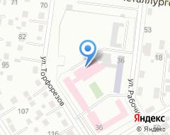 Компания Специальная школа-интернат №17 на карте города