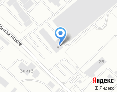 Компания Папиллонс-Урал на карте города