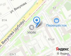 Компания УрКИК на карте города