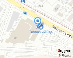 Компания Таганская на карте города