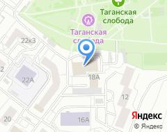 Компания КЕШЬЮ на карте города