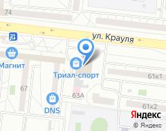 Компания Триал-Спорт на карте города
